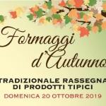 """Caseificio Valle Elvo: domenica 20 ottobre torna """"Formaggi d'Autunno""""!"""
